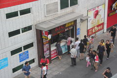 Are lining up to buy KFC of the customer in SHENZHEN,CHINA Stock Photography