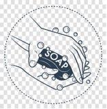 Linjär stil för Silhouetteof renlighet royaltyfri illustrationer
