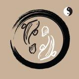 Linje för Tao och Zenteckningsborste vektor illustrationer