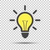 Linje symbolsvektor som för ljus kula isoleras på isolerad bakgrund ID vektor illustrationer