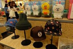 Linjen det mobila fall- och ungelocket på LINJEN shoppar i Japan Royaltyfri Foto