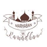 Linjen för moskén för den ramadhan fastan för den Marhaban yaen skissar den islamiska heliga Royaltyfria Bilder