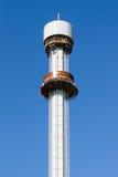 Linnanmaki Amusement Park, Kingi freefall tower ride Stock Photography