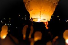 Linterna amarilla Foto de archivo libre de regalías