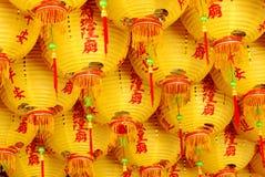 Linterna amarilla, decoración china. Fotos de archivo libres de regalías