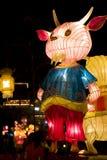 Linterna animal del zodiaco de las ovejas chinas Imagenes de archivo