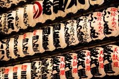 Linterna Asakusa del templo de Senso-ji Imagenes de archivo
