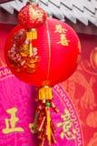 Linterna china Imagenes de archivo