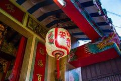 Linterna china colgante en el fondo oscuro Foto de archivo libre de regalías