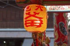 Linterna china colgante en el fondo oscuro Foto de archivo