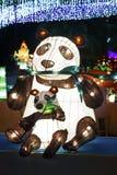 Linterna china de la panda Imagen de archivo libre de regalías