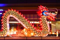 Linterna china del dragón Foto de archivo libre de regalías