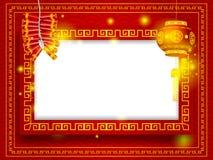 Linterna china china feliz y petardo del Año Nuevo con el espacio de la copia Imagenes de archivo