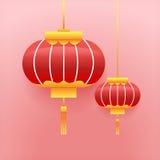 Linterna china o japonesa de la ejecución stock de ilustración