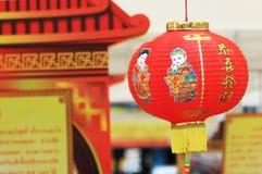 Linterna china roja Imagenes de archivo