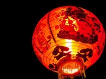 Linterna china roja, saludando la palabra por Año Nuevo Imagen de archivo