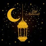 Linterna de Eid Mubarak con la luna y las estrellas libre illustration