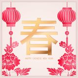 Linterna de oro china feliz de la flor de la peonía de la plantilla del vector del alivio del diseño de la decoración del Año Nue libre illustration
