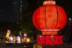 Linterna de papel china en el mediados de festival del otoño Imágenes de archivo libres de regalías