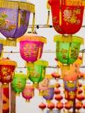 Linterna de papel colorida china Imagen de archivo libre de regalías