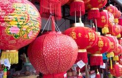 Linterna de papel roja china para la decoración china del Año Nuevo Fotos de archivo libres de regalías