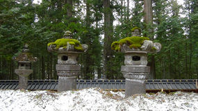 Linterna de piedra Fotos de archivo
