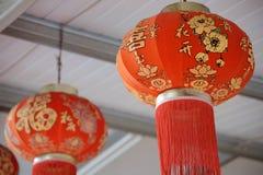 Linterna del Año Nuevo del chino tradicional Imágenes de archivo libres de regalías