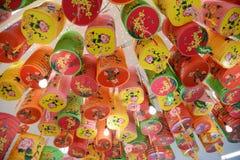 Linterna del Año Nuevo del chino tradicional Fotos de archivo libres de regalías
