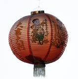 Linterna del chino tradicional con el fondo blanco Imagen de archivo