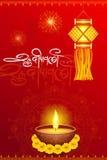 Linterna del kandil de la ejecución con el diya para el día de fiesta feliz de Diwali de la India ilustración del vector