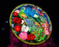 Linterna del pavo real Imagenes de archivo