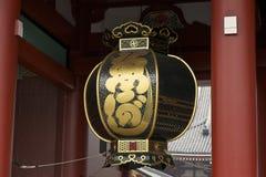 Linterna en el templo de Senso-ji, Asakusa Tokio Fotografía de archivo libre de regalías