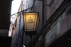 Linterna en Venecia imagen de archivo