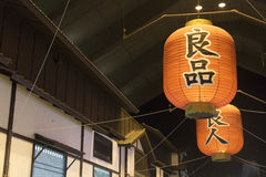 Linterna japonesa en un templo Foto de archivo