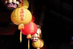 Linterna para la celebración lunar del Año Nuevo Fotos de archivo libres de regalías