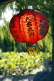 Linterna roja imagen de archivo