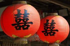 Linterna roja china Fotografía de archivo