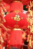 Linterna roja china Fotografía de archivo libre de regalías