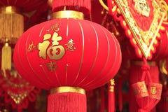 Linterna roja china Imagen de archivo libre de regalías