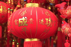 Linterna roja china Imagen de archivo