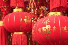 Linterna roja china Imágenes de archivo libres de regalías