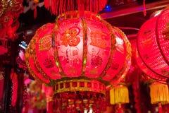 Linterna roja china Foto de archivo libre de regalías