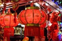 Linterna roja china Imagenes de archivo