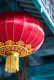 Linterna roja china con el modelo amarillo y de oro Imagen de archivo libre de regalías