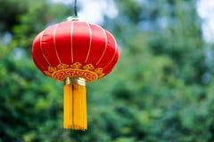 Linterna roja china con el modelo amarillo y de oro Fotos de archivo