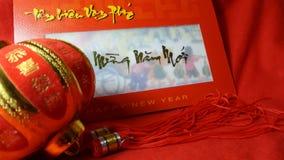 Linterna roja china y tarjeta del Año Nuevo Fotos de archivo