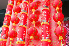 Linterna roja en Año Nuevo chino Imagen de archivo libre de regalías