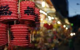 Linterna roja para el mediados de festival del otoño en Asia Fotos de archivo libres de regalías