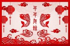 Linterna tradicional roja retra china feliz de los pescados del marco del Año Nuevo ilustración del vector