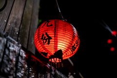 Linternas anaranjadas encendidas hermosas en la calle vieja de Jiufen, Taiwán imagenes de archivo